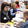 Людям сограниченными возможностями вкрае предложили более тысячи рабочих мест