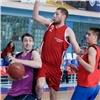 Вбаскетбольных матчах «Лиги чемпионов бизнеса» вКрасноярске определился победитель