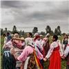 Наорганизацию фестиваля ихедлайнера «Мира Сибири» потратят 1,2 млн рублей