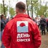 Волонтёры Дня Енисея создают вКрасноярске экоточки