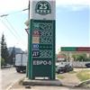 Цены набензин бьют новые рекорды: стоимость АИ-92 впервые превысила 36рублей