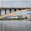 Красноярский Коммунальный мост закрывается на 100 дней