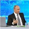 Президент начал отвечать навопросы россиян