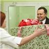 Мэр Красноярска празднует день рождения