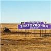 Суд арестовал обвиняемого вхищении миллионов удольщиков «Златоулочки»