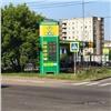 Второй раз занеделю вКрасноярске подорожал бензин