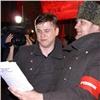 «Культура без оков»: вКрасноярске прошла «Ночь вфилармонии»