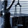 Убийцу проститутки иее«начальницы» осудили вКрасноярске