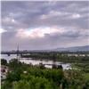 МЧС: наКрасноярск идут дожди сградом исильным ветром