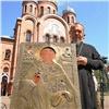 «Это настоящее чудо!»: уникальному храму вернули пропавшую вовремя революции икону