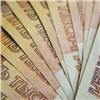 Следователи полиции раскрыли мошенничество на123 млн рублей