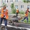 ВКрасноярске отремонтируют рекордное количество дворов