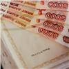 Из-за бездействия мэрии городской бюджет неполучил 453 млн рублей сарендаторов