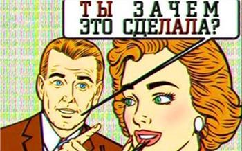 «Купил исел»: что нельзя заказывать взарубежных интернет-магазинах