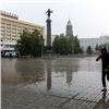 Красноярцев экстренно предупредили обочень сильных ливнях сградом