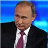 Путин поборется запрезидентское кресло без «Единой России»