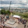 Буддийская ступа появилась наПокровской горе Красноярска