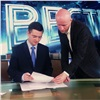 Судившегося с«Вестями» красноярца восстановили наработе
