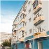 Красноярский «Жилфонд» завершил подготовку систем отопления домов кзиме