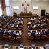 Вкраевом парламенте прокомментировали скандальное повышение зарплат