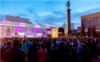 День металлурга вКрасноярске: 3D-шоу итеатр вновом свете