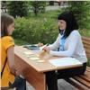 ВКрасноярском крае проходит Единый день выездов мобильных центров занятости