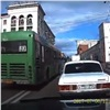 Дважды нарушившего правила водителя автобуса оштрафовали иуволили (видео)