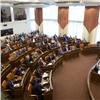 Прокурор края опротестовал закон о повышении зарплат депутатов