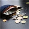 Россию признали одной изхудших стран для пенсионеров