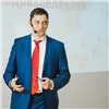 Красноярцев позвали намастер-класс известного бизнес-тренера