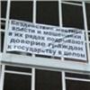 Обманутые красноярские дольщики встретились сгубернатором