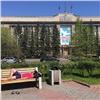 Конец июля вКрасноярске будет теплым идождливым