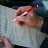 ВКрасноярске оштрафовали водителя автобуса, устроившего опасные гонки (видео)