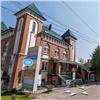 ВКрасноярске ради расширения улицы Академика Киренского снесли необычный дом