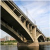 Коммунальный мост полностью перекроют вчетверг