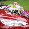 ВКрасноярске наказали свадебный кортеж