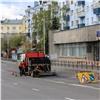 Подрядчики выходят наремонт новых участков красноярских дорог