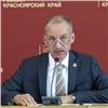 Константин Бочаров покинул пост председателя краевой избирательной комиссии