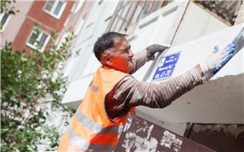 Фоторепортаж: Вдомах «Жилфонда» полным ходом идёт ремонт