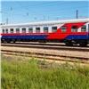 Красноярский Поезд здоровья отправится наюжные станции