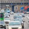 ГИБДД: вКрасноярск возвращаются утренние пробки
