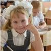 ВКрасноярском крае выросли цены натовары кшколе