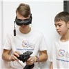Вдетском технопарке «Кванториум» стартовал набор школьников