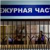 ВКрасноярске начальник участковых брал взятки занезаконную продажу алкоголя