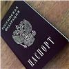 Жителей края просят заменить паспорта