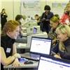 Центр занятости населения помогает красноярским инвалидам найти работу