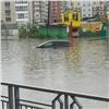 ВКрасноярске без электричества остается 121 дом