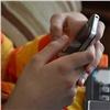 ВКрасноярске задержали серийного вора телефонов