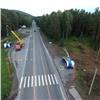 Под Красноярском начали строить надземный пешеходный переход