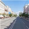 Красноярцам предложили проголосовать за перекрытие главной улицы